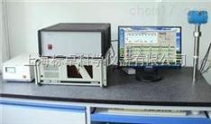 电容式原油含水分析仪