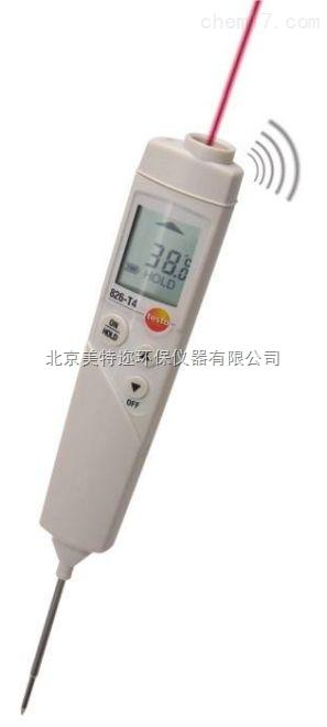 德图testo 826-T4红外探针二合一测温仪
