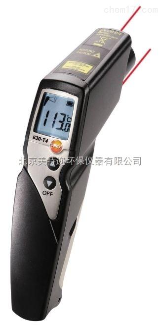 德图testo 830-T4双激光红外线测温仪厂家