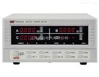 RK9830N三相智能电量测量仪