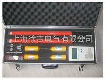 FRD-10KV型语音核相仪