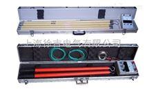 FRD-10KV-35KV110KV高压数显语音核相器