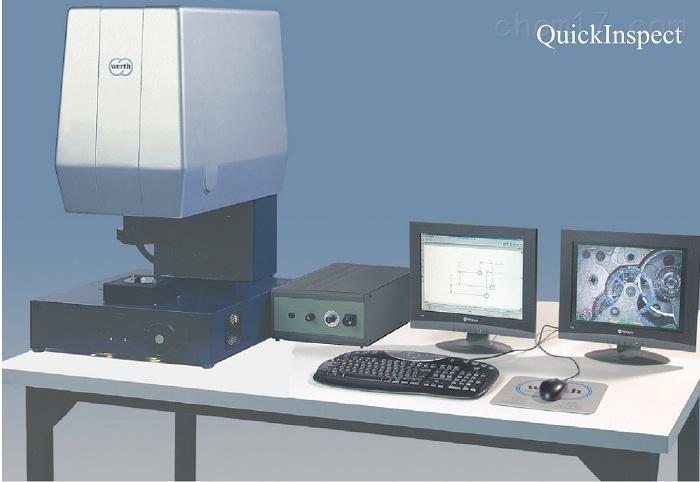 QuickInspect快速二维光学测量仪