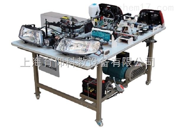 yuy-dq01 汽车车身电器系统实训台