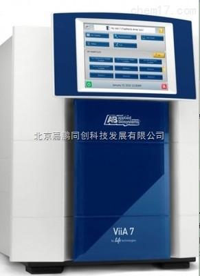 美国ABI荧光定量PCR仪ViiA™ 7