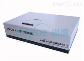 SN-OIL8000A红外测油仪系统/水中油分析仪系统/测油仪工作站