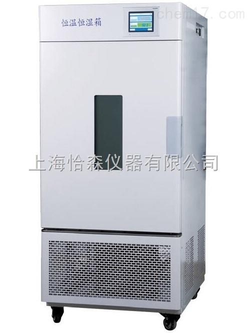 国产恒温恒湿箱一恒BPS系列可程式触摸屏高档恒温恒湿箱