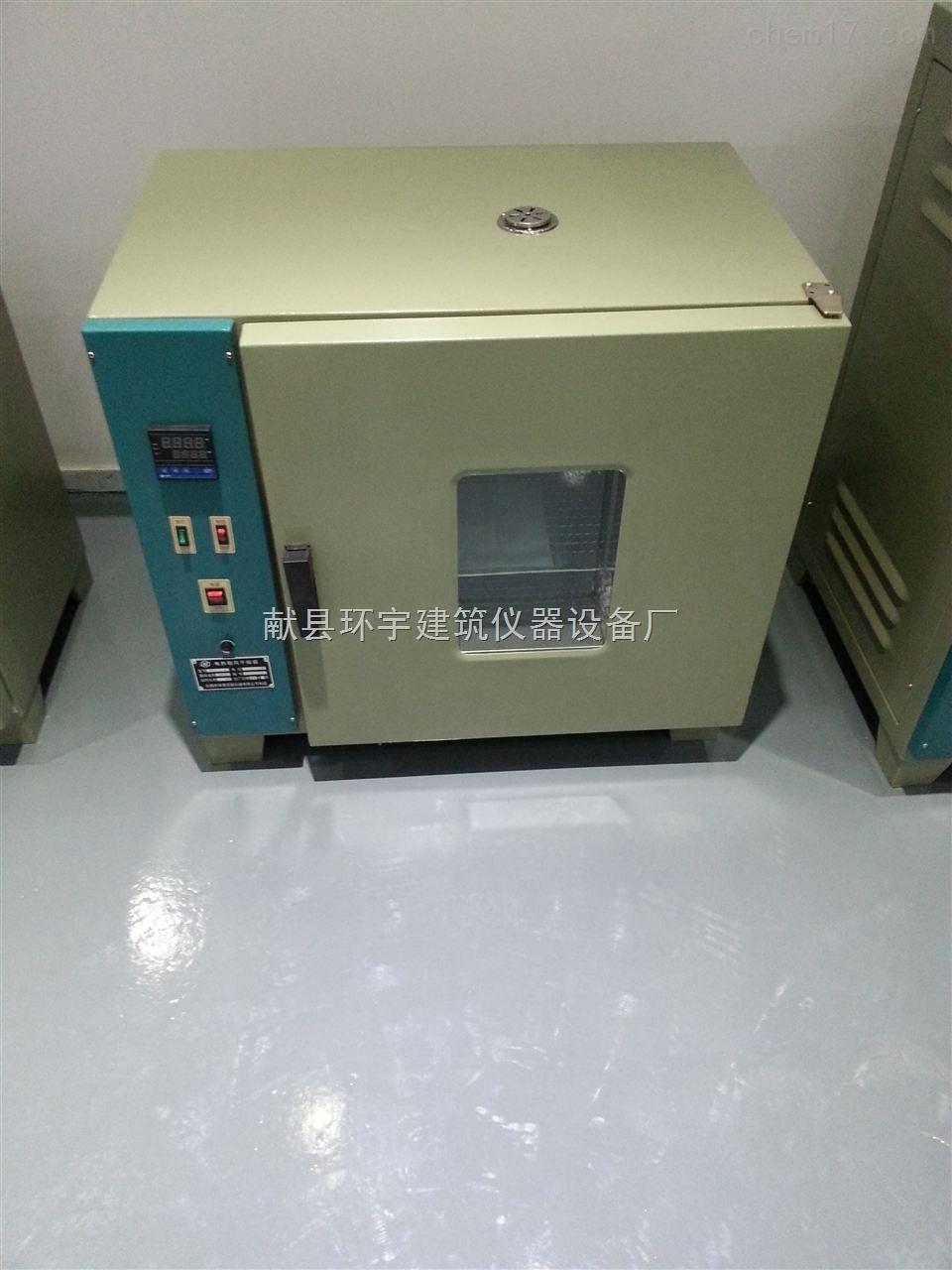 河北献县环宇建筑仪器设备厂