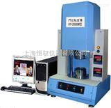 HY-2000M上海门尼粘度仪橡胶门尼仪木尼仪
