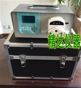 JD8000E水质等比例采样器