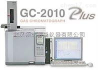 GC-2010 Plus湖北武汉 十堰 襄阳 岛津气相色谱仪 GC-2010 Plus