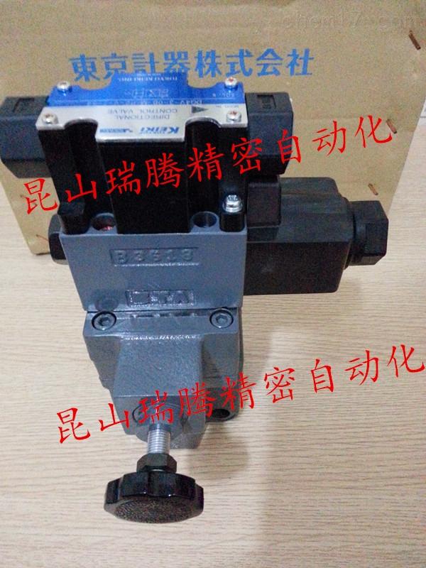 东京计器 TCG50-03-FE-P7-H-15-SH 电磁式多段控制溢流阀