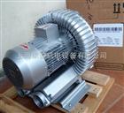 2QB710-SAA11橡胶机械高压风机,高压力高压鼓风机选型