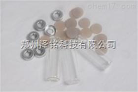 20ml頂空瓶頂空墊/實驗室頂空瓶*
