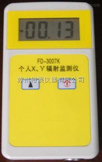 苏州裕宸仪器有限公司