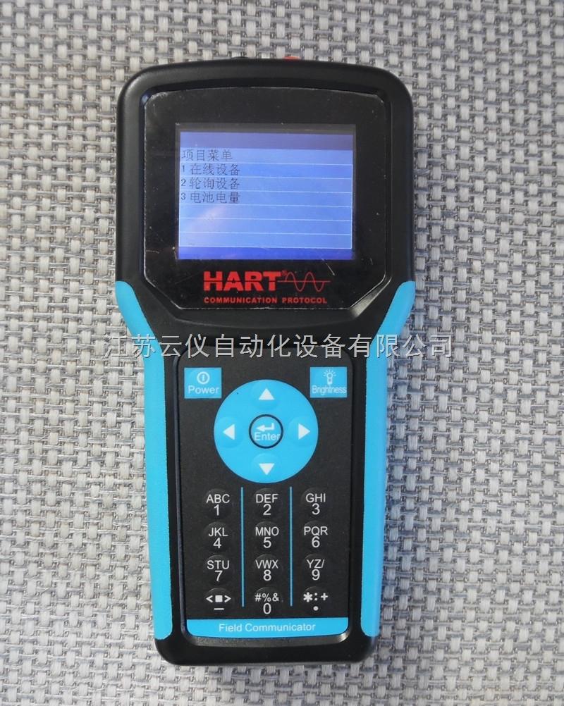 HART475手操器/彩屏手操器价格以及厂家