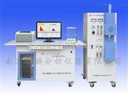 南京麒麟碳硫儀 國產高頻紅外碳硫分析儀