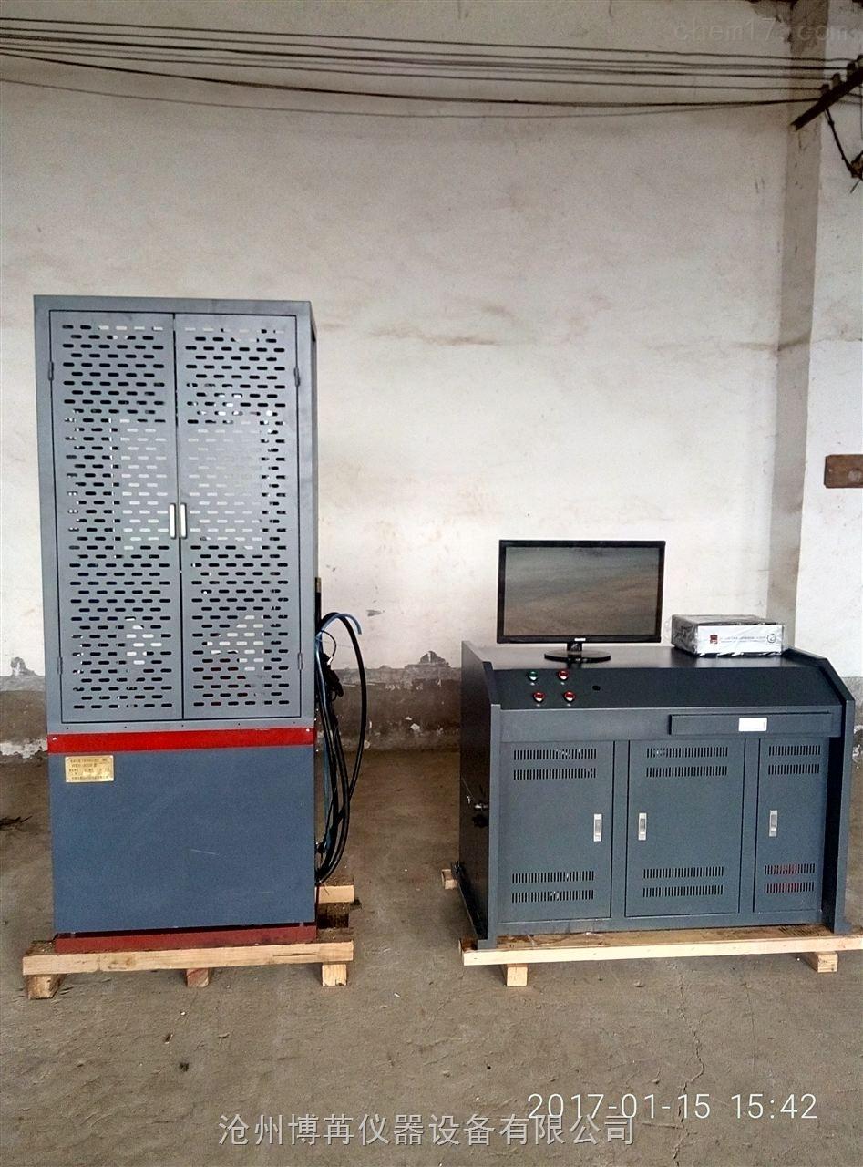 30吨伺服液压万能材料试验机 特价促销