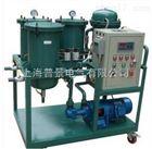 冷冻机油专用滤油机生产价