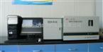 WKL-2000粗苯全硫含量测定仪