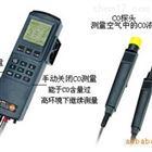 testo 300XL德国德图 testo 300XL 烟气分析仪