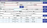 无纸化建档系统