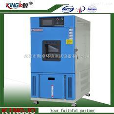 橡塑制品高低溫交變濕熱箱各行業環境試驗箱高低溫老化試驗箱