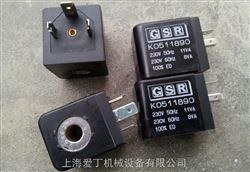HYDAC压力传感器使用注意事项