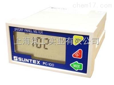 PC-100微电脑pH/ORP变送器