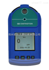 便携式臭氧检测仪CRP-A-O3