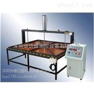 DMS*电热毯耐电压试验装置