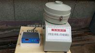 DLC-III沥青混合料离心式快速抽屉仪厂家现货供应