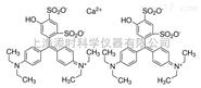 蓝五号钙盐 C54H62CaN4O14S4