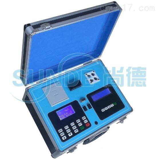 便携式COD氨氮总磷多参数快速测定仪
