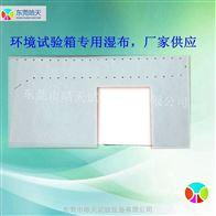 恒溫恒濕機專用棉球紗布、東莞提供特殊材質棉球測試布
