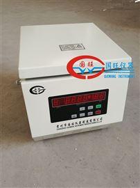 TD6臺式低速大容量離心機