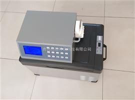 SN-3000D便携式自动水质采样器/定时定量/冷藏保存