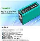 NT-C101A空气负离子检测仪