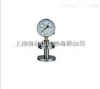 防爆感应式电接点压力表【型号:YXG-152-B】