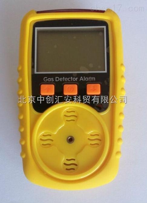 有限空間作業專業ZCG4四合一氣體檢測儀