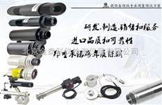 北京紅外測溫儀