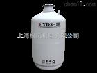 派力特液氮罐