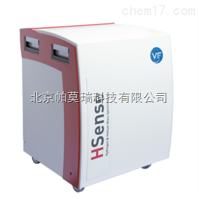 HSense磁扇电子轰击质谱仪