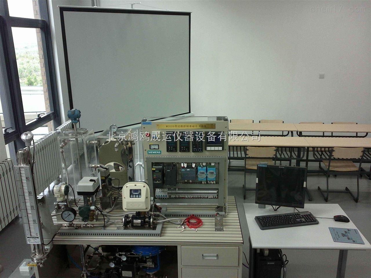 过程控制仪器仪表实训
