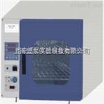 TGF系列电热鼓风幹燥箱