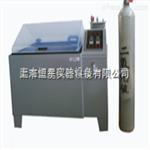 MD-SO2Y/Q系列二氧化硫腐蝕試驗箱