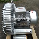 2QB710-SAH374KW高压漩涡气泵,高压风机厂家