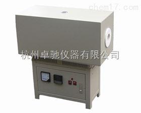 SK3-3-12-4节能程控管式炉