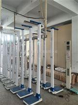HGM-601打印可折叠超声波身高体重秤