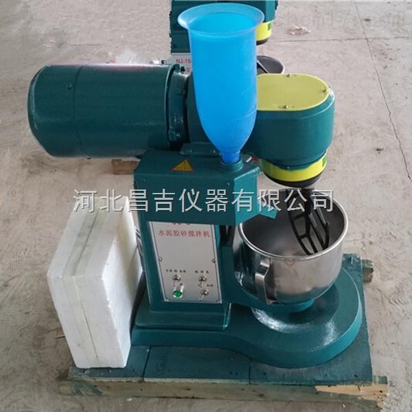 北京水泥胶砂搅拌机